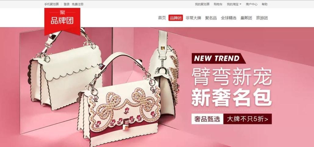 Fendi handbag - Taobao