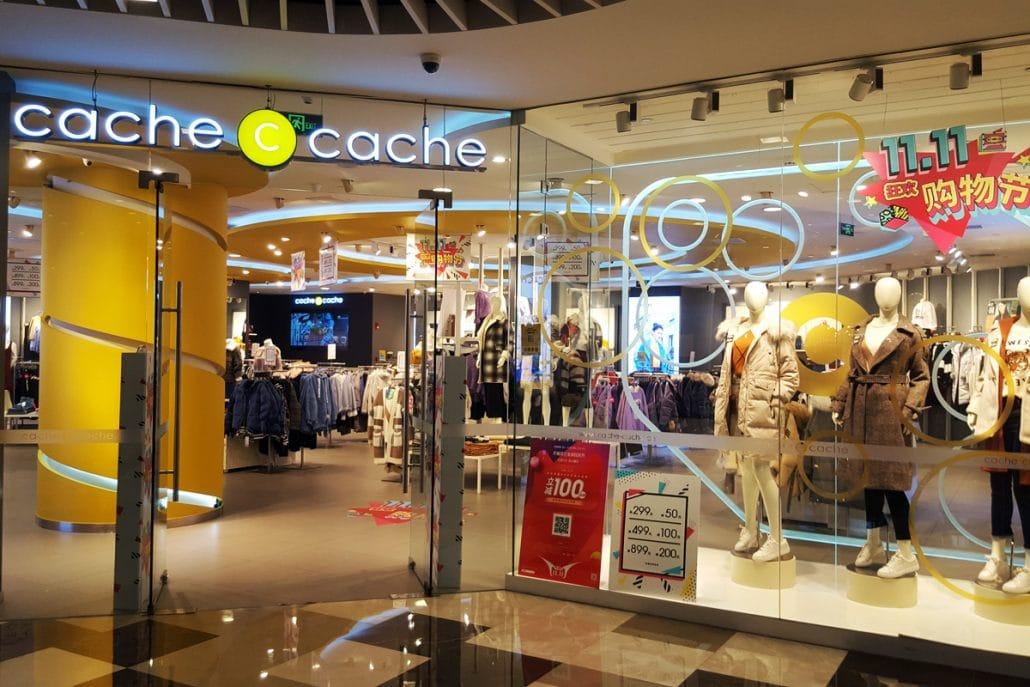 Cache Cache store in China