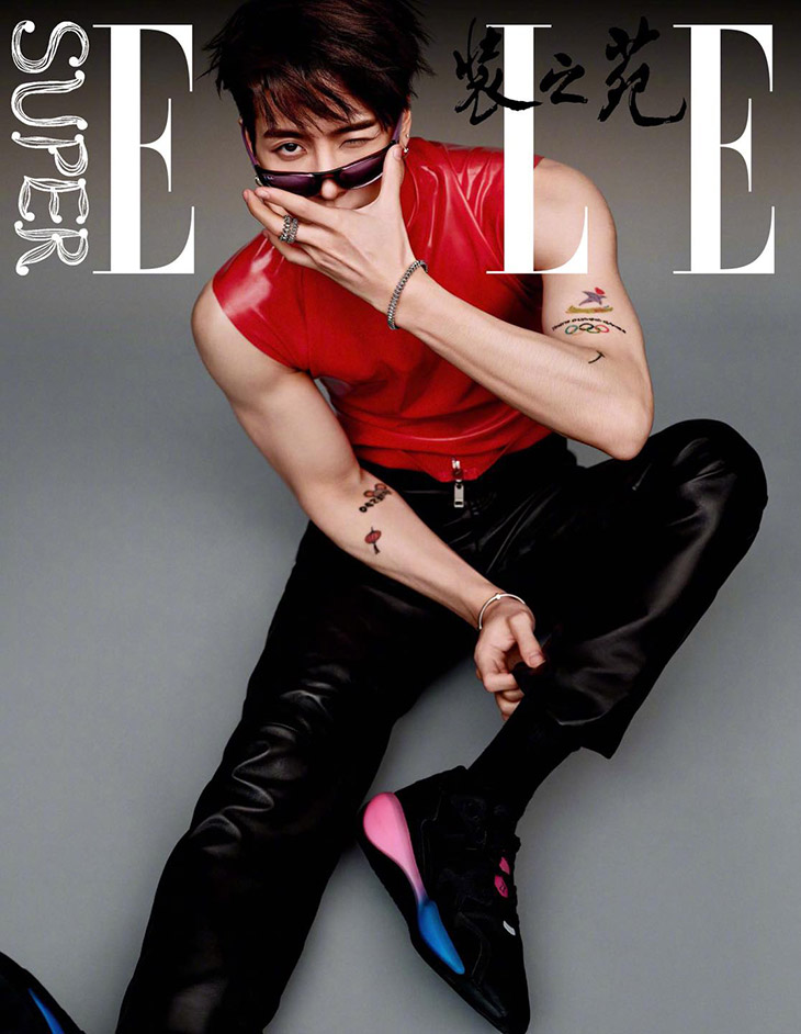 Jackson Wang for Givenchy Super Elle August Edition